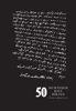 50 Muhteşem Kısa Hikâye – Türk Edebiyatı resmi